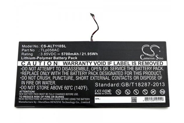 Фирменная аккумуляторная батарея 5700 mAh CS-ALT110SL на планшет  Alcatel Plus 10 + инструменты для вскрытия + гарантия
