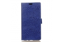 "Фирменный чехол-книжка с подставкой для Alcatel SHINE LITE 5080X 5.0"" лаковая кожа крокодила синий"