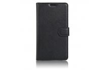 """Фирменный чехол-книжка из качественной импортной кожи с подставкой застёжкой и визитницей для Alcatel SHINE LITE 5080X 5.0"""" черный"""