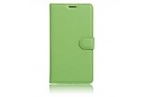 """Фирменный чехол-книжка из качественной импортной кожи с подставкой застёжкой и визитницей для Alcatel SHINE LITE 5080X 5.0"""" зеленый"""