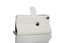 """Фирменный чехол-книжка из качественной импортной кожи с подставкой застёжкой и визитницей для Alcatel SHINE LITE 5080X 5.0"""" белый"""