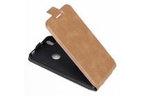 """Фирменный оригинальный вертикальный откидной чехол-флип для Alcatel SHINE LITE 5080X 5.0"""" коричневый из натуральной кожи Prestige"""