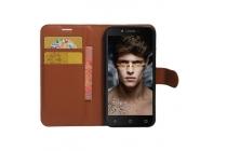"""Фирменный чехол-книжка из качественной импортной кожи с подставкой застёжкой и визитницей для Alcatel SHINE LITE 5080X 5.0"""" коричневый"""