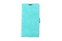"""Фирменный чехол-книжка с подставкой для Alcatel SHINE LITE 5080X 5.0"""" лаковая кожа крокодила цвет морской волны бирюзовый"""