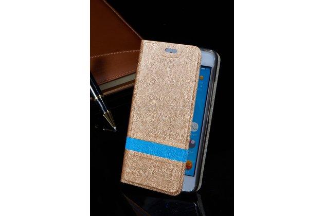 Фирменный чехол-книжка для Alcatel U5 5044Y 5.0 золотой с голубой полосой водоотталкивающий