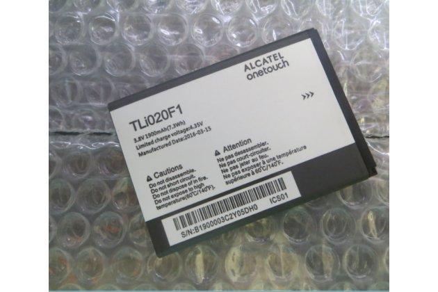 Фирменная аккумуляторная батарея 2000mAh TLi020F1 на телефон Alcatel POP 2 5042D/X + гарантия
