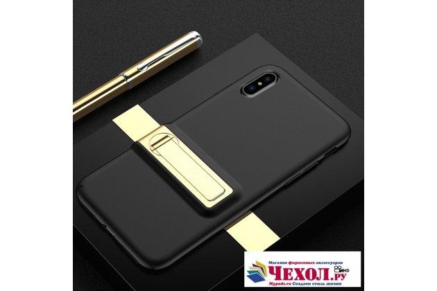 Задняя панель-крышка из тончайшего мягкого силикона с матовым противоскользящим покрытием для Apple iPhone X (10)  черная с золотой подставкой