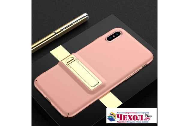 Задняя панель-крышка из тончайшего мягкого силикона с матовым противоскользящим покрытием для Apple iPhone X (10)  цвет розовое золото с золотой подставкой