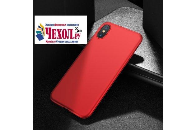 Задняя панель-крышка из тончайшего мягкого силикона с матовым противоскользящим покрытием для Apple iPhone X (10)  красная