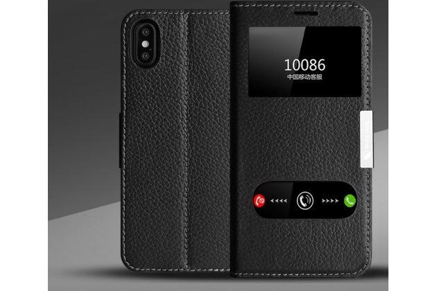 Фирменный чехол-книжка для Apple iPhone X (10) черный с окошком для входящих вызовов и свайпом водоотталкивающий