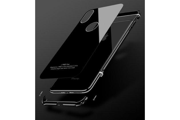 Фирменная металлическая задняя панель-крышка-накладка из тончайшего облегченного авиационного алюминия для Apple iPhone X (10) синяя
