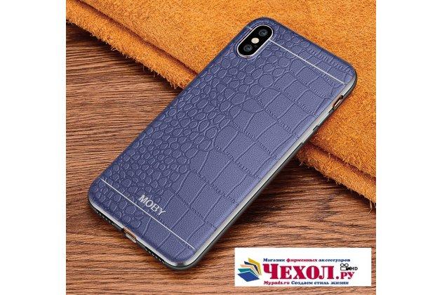 Фирменная премиальная элитная крышка-накладка на Apple iPhone X (10) синяя из качественного силикона с дизайном под кожу