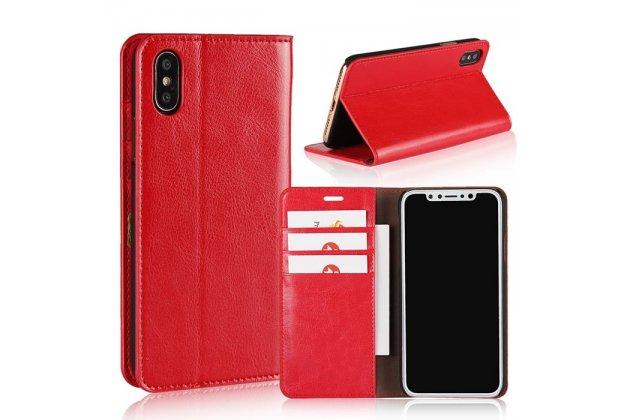 Фирменный премиальный элитный чехол-книжка из качественной импортной кожи с мульти-подставкой и визитницей для Apple iPhone X (10)  красный
