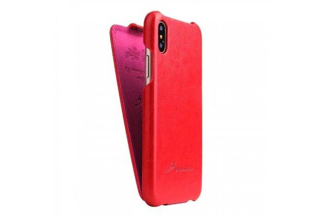 Фирменный оригинальный вертикальный откидной чехол-флип для Apple iPhone X (10) красный из натуральной кожи Prestige