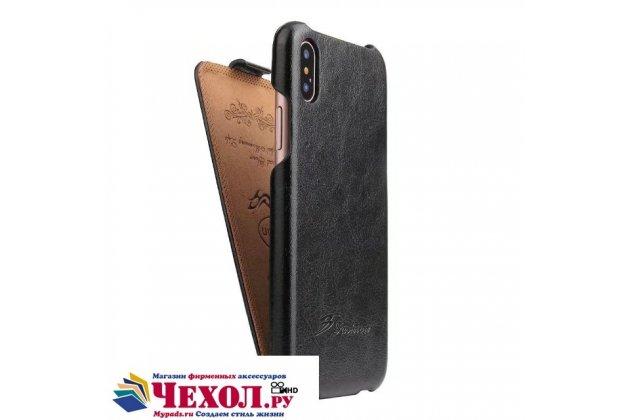 Фирменный оригинальный вертикальный откидной чехол-флип для Apple iPhone X (10) черный из натуральной кожи Prestige