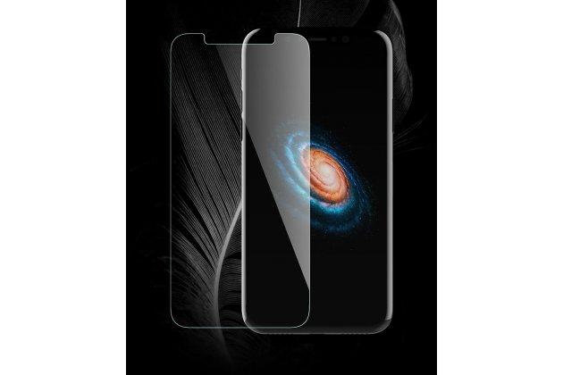 Фирменное защитное закалённое противоударное стекло для телефона Apple iPhone X (10) из качественного японского материала премиум-класса с олеофобным покрытием