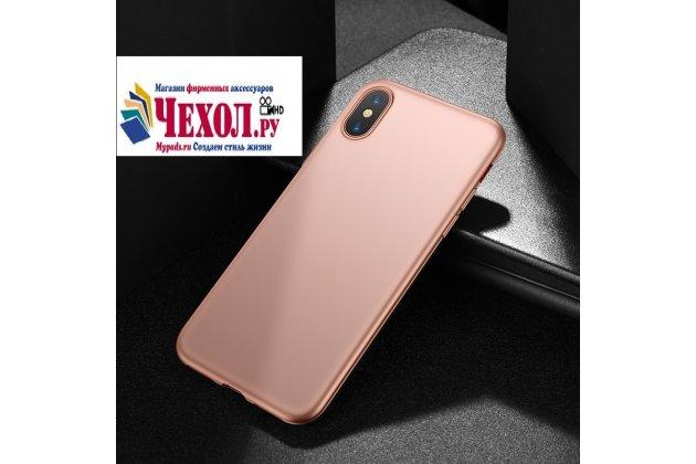 Задняя панель-крышка из тончайшего мягкого силикона с матовым противоскользящим покрытием для Apple iPhone X (10)  цвет розовое золото