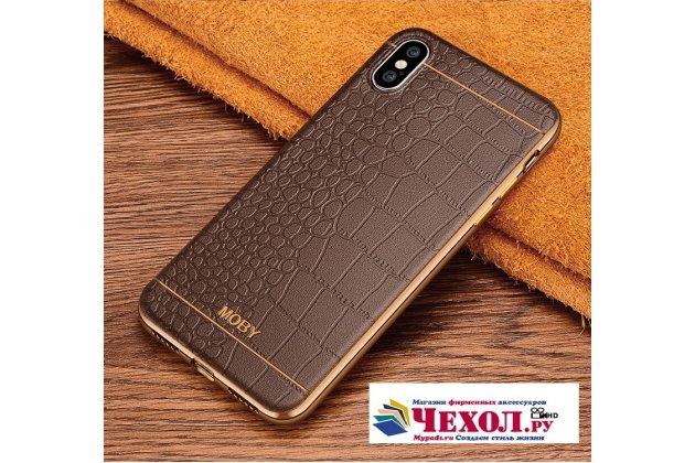 Фирменная премиальная элитная крышка-накладка на Apple iPhone X (10) коричневая из качественного силикона с дизайном под кожу