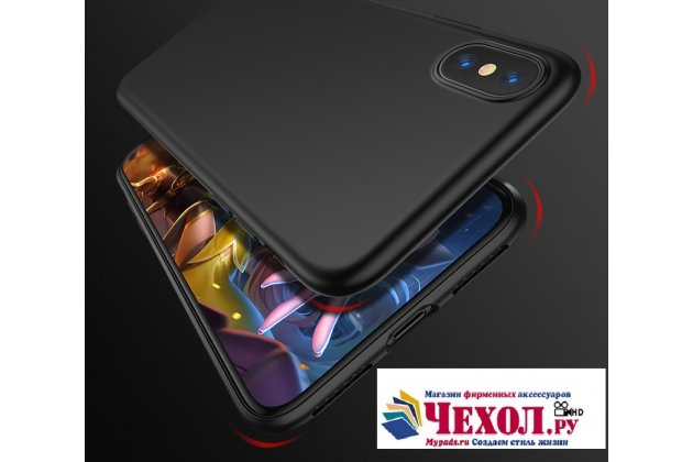Задняя панель-крышка из тончайшего мягкого силикона с матовым противоскользящим покрытием для Apple iPhone X (10)  черная