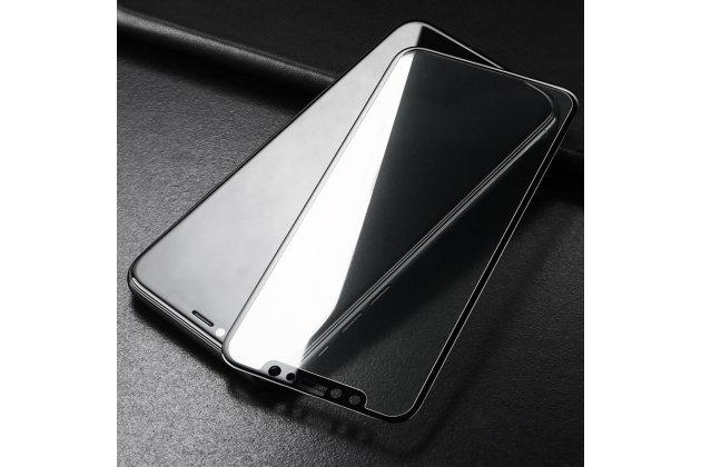 Фирменное 3D защитное изогнутое стекло с закругленными изогнутыми краями которое полностью закрывает экран / дисплей по краям с олеофобным покрытием для Apple iPhone X (10)