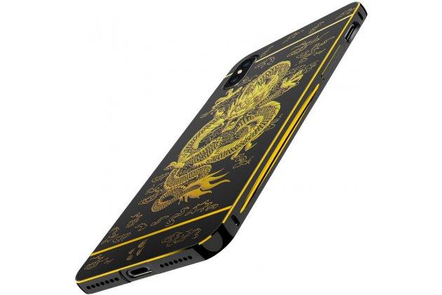 """Фирменная металлическая задняя панель-крышка-накладка из тончайшего облегченного авиационного алюминия для Apple iPhone X (10) """"тематика Китайский дракон"""" черная"""