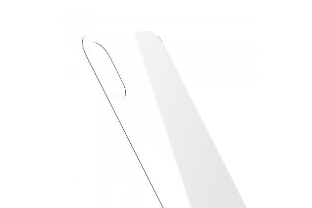 Фирменное защитное закалённое противоударное стекло для телефона Apple iPhone X (10) из качественного японского материала премиум-класса с олеофобным покрытием на заднюю крышку