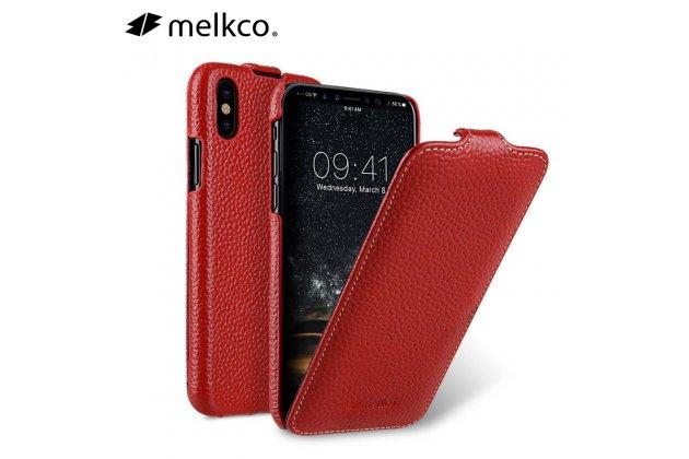 Фирменный оригинальный вертикальный откидной чехол-флип для Apple iPhone X (10) Красный из натуральной кожи Prestige Италия