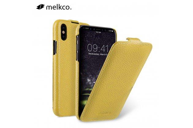 Фирменный оригинальный вертикальный откидной чехол-флип для Apple iPhone X (10) желтый из натуральной кожи Prestige Италия