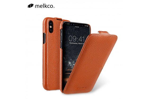Фирменный оригинальный вертикальный откидной чехол-флип для Apple iPhone X (10) Оранжевый из натуральной кожи Prestige Италия