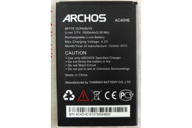 Фирменная аккумуляторная батарея 1500mAh на телефон Archos 40 Helium 4G (Архос 40 Гелиум) + инструменты для вскрытия + гарантия