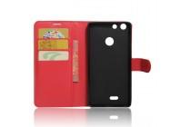 Фирменный премиальный элитный чехол-книжка из качественной импортной кожи с мульти-подставкой и визитницей для Archos 55 Diamond Selfie красный