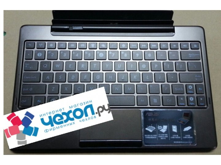 Фирменная оригинальная съемная клавиатура/док-станция для планшета Asus EEE Pad Transformer TF101/TF101G черно..