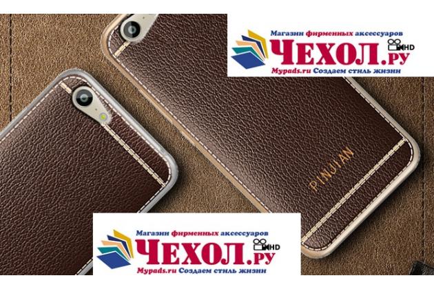 Фирменная премиальная элитная крышка-накладка на Asus Pegasus 5000 X005 коричневая из качественного силикона с дизайном под кожу