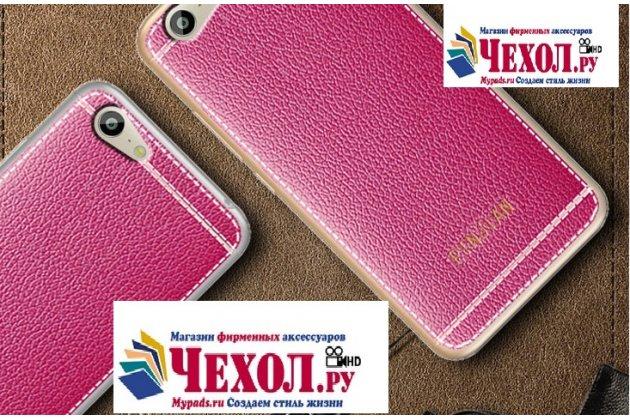 Фирменная премиальная элитная крышка-накладка на Asus Pegasus 5000 X005 розовая из качественного силикона с дизайном под кожу