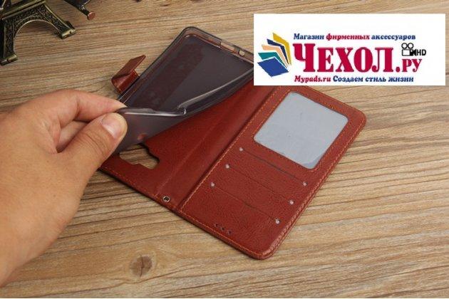 Фирменный чехол-книжка из качественной импортной кожи с подставкой застёжкой и визитницей для Asus Pegasus 5000 X005 коричневый