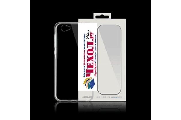 Фирменная ультра-тонкая полимерная из мягкого качественного силикона задняя панель-чехол-накладка для Asus Pegasus 5000 X005 прозрачная