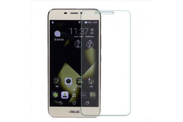 Фирменное защитное закалённое противоударное стекло для телефона Asus Pegasus 5000 X005 из качественного японского материала премиум-класса с олеофобным покрытием