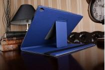 Фирменный оригинальный чехол для ASUS Transformer 3 Pro T303UА (GN052T) 12.6 с отделением под клавиатуру синий кожаный