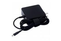 Фирменное зарядное устройство блок питания от сети для планшета ASUS Transformer 3 T305CA (GW014T) 12.6 + гарантия (20V 3.25A 65W)
