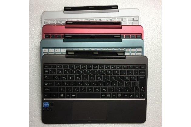 Фирменная оригинальная съемная клавиатура/док-станция для планшета ASUS Transformer Book T100HA / Z8500 10.1 цвет в ассортименте + гарантия + русские клавиши