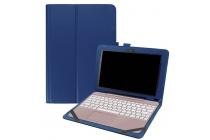 """Фирменный оригинальный чехол для Asus Transformer Book T101/T101HA"""" с отделением под клавиатуру синий кожаный"""
