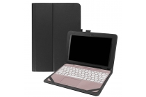 """Фирменный оригинальный чехол для Asus Transformer Book T101/T101HA"""" с отделением под клавиатуру черный кожаный"""