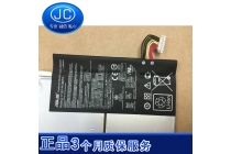 Фирменная аккумуляторная батарея 4840mAh C21N1334 на планшет Asus Transformer Book T200TA-CP004H Dock Keyboard model B06I4 + инструменты для вскрытия + гарантия