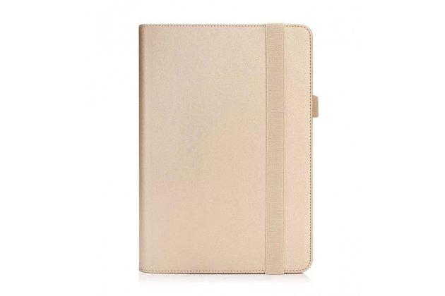 Фирменный чехол-футляр-книжка для  ASUS Transformer Mini T1002HA/T102HA золотой кожаный