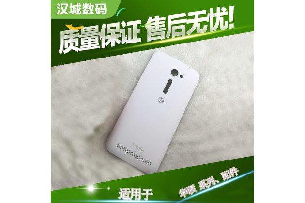 Родная оригинальная задняя крышка-панель которая шла в комплекте для Asus Zenfone 2 5.0 ZE500CL (Z00D) белая