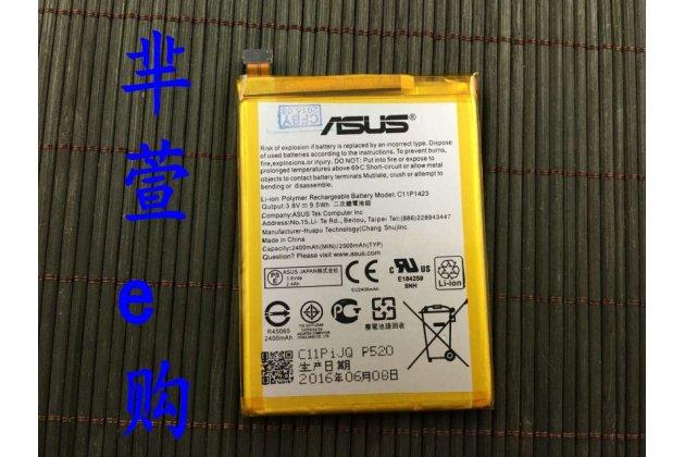 Фирменная аккумуляторная батарея 2500mAh C11P1423 на телефон Asus Zenfone 2 5.0 ZE500CL (Z00D) + инструменты для вскрытия + гарантия
