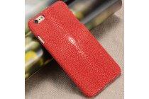 Фирменная роскошная эксклюзивная накладка  из натуральной рыбьей кожи СКАТА (с жемчужным блеском) красный для ASUS ZenFone 3 Deluxe ZS570KL 5.7 (Z016D). Только в нашем магазине. Количество ограничено