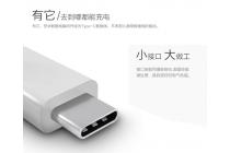 Фирменный оригинальный USB дата-кабель для телефона ASUS ZenFone 3 Deluxe ZS570KL 5.7 + гарантия
