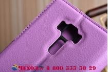 Фирменный чехол-книжка  из качественной импортной кожи с застёжкой и мультиподставкой для ASUS ZenFone 3 Laser ZC551KL 5.5 пурпурный фиолетовый