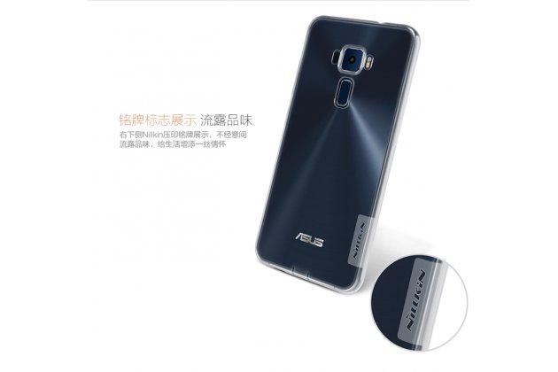Фирменная задняя панель-чехол-накладка с защитными заглушками с защитой боковых кнопок для ASUS ZenFone 3 Laser ZC551KL 5.5 прозрачная серебристая